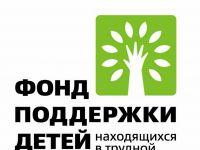 Подробнее: IX Всероссийская акция «Добровольцы – детям»:  телемост через всю страну