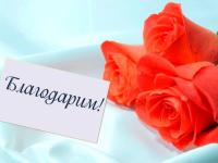 Подробнее: ОГБУ СРЦН