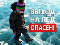Подробнее: Центр государственной инспекции по маломерным судам ГУ МЧС России по Смоленской области информирует!