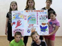 Подробнее: День солидарности в борьбе против  терроризма