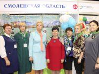 Подробнее: Смоленская область – победитель в номинации «Защитим детей от насилия!»
